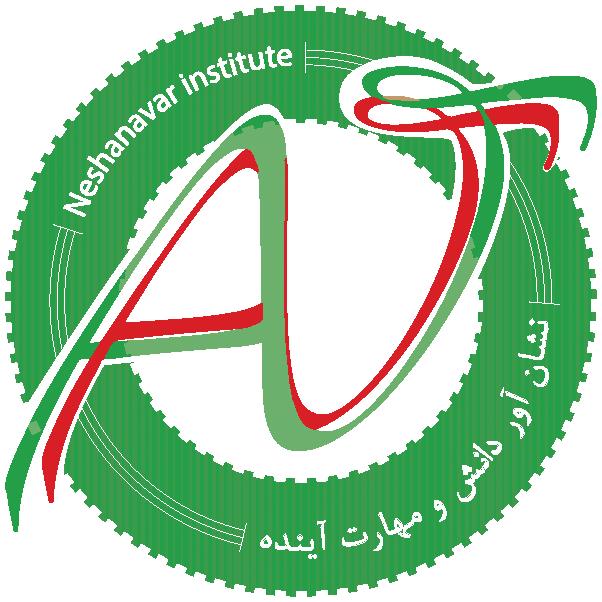 Logo-NeshanAvar